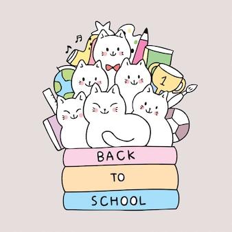 Cartoon cute back to school cat reading book .