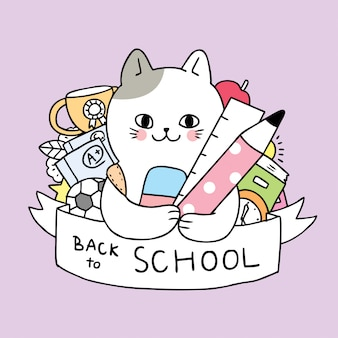 Cartoon cute back to school cat and stationary