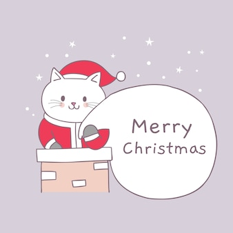 Cartoon cute christmas cat and chimney vector.
