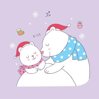 Cartoon cute christmas mom and baby polar bear kiss vector.