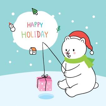 Cartoon cute christmas polar bear fishing gift .