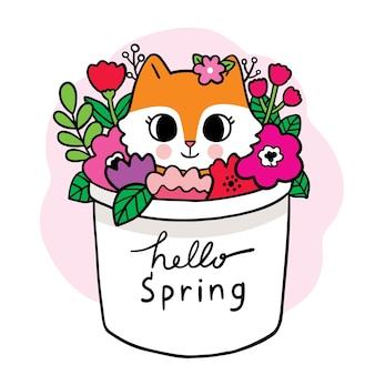 Мультфильм милая лиса и сладкий цветок в горшке вектор