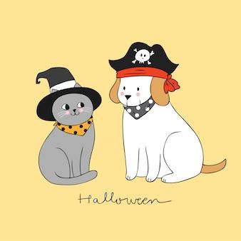 漫画かわいいハロウィーンの猫と犬のベクトル。