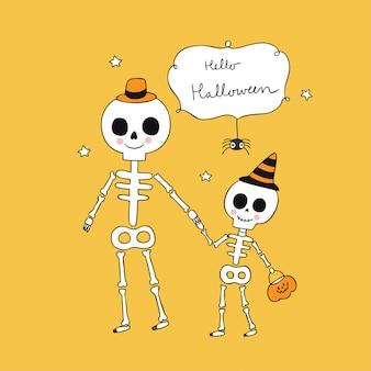 Cartoon cute halloween dad and baby skeletons vector.