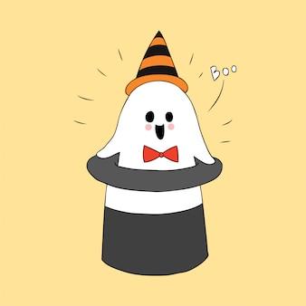 Cartoon cute halloween ghost and hat vector.