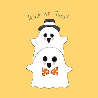 Cartoon cute halloween ghosts vector.