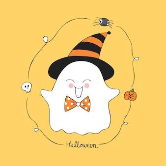 Cartoon cute halloween happy ghost vector.