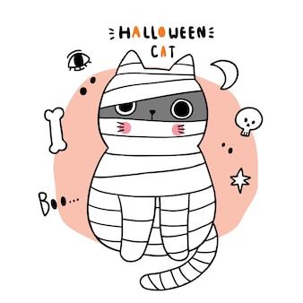 만화 귀여운 할로윈 미라 고양이 트릭이나 치료