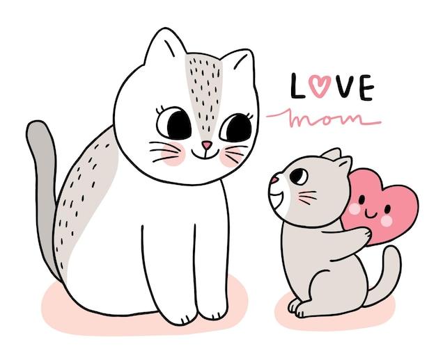 Cartoon cute mom and baby cats and big heart vector