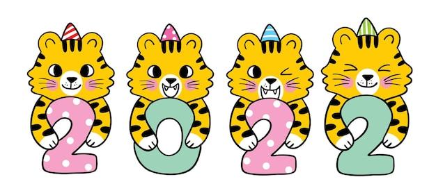 Мультяшный милый новогодний тигр и вектор 2022 года