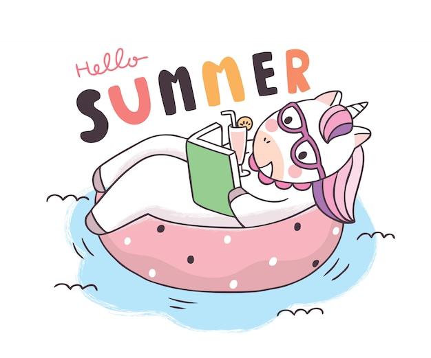 만화 귀여운 여름, 유니콘 이완.