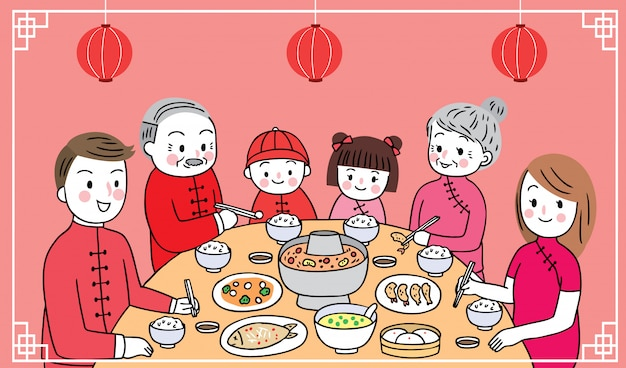 Cartoon cute translation chinese family
