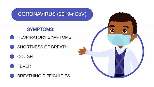 Мультфильм темнокожий мужчина в офисном костюме указывает на список симптомов коронавируса. персонаж с защитной маской на лице. инфографика антивирусной защиты.