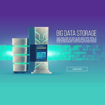 Cartoon database center. control room with server rack - big data storage.