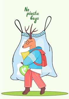 만화 사슴 모범생은 등 뒤로 배낭을 들고 학교에 갈 것입니다.
