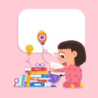 Концепция дизайна мультфильма дети учатся и получают образование с книгами