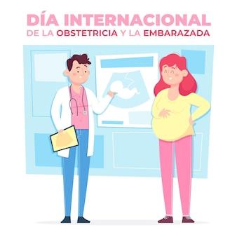 Cartoon dia internacional de la obstetricia y la embarazada illustration