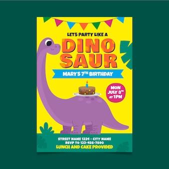 漫画の恐竜の誕生日の招待状
