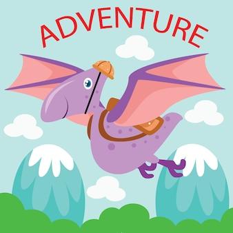 어린이를위한 만화 공룡 그림. 공룡 테마 모험 포스터