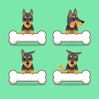 大きな骨を持つ漫画のドーベルマン犬 Premiumベクター