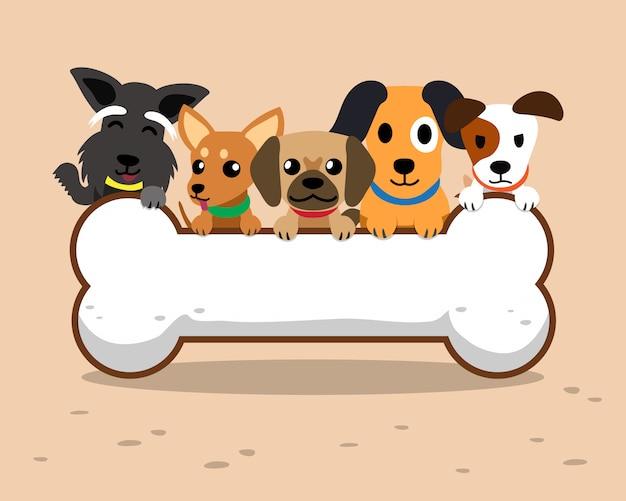 Мультяшные собаки и большая кость