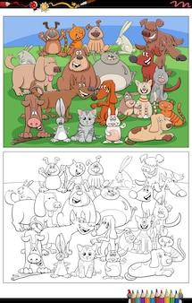 漫画の犬と猫とウサギのキャラクターの本のページを着色