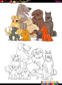 Мультяшные собаки раскраски