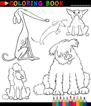 Мультяшные собаки или щенки для раскраски
