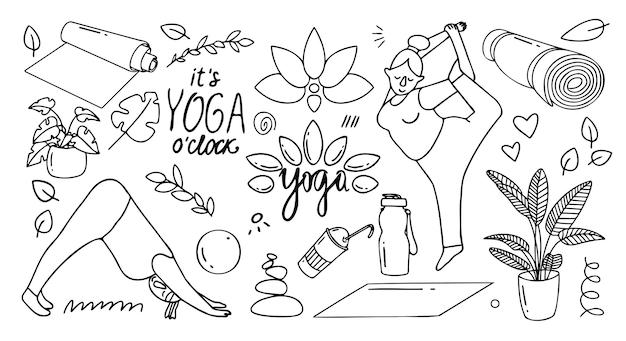 さまざまなポーズでヨガをしている女性の漫画落書きベクトルイラスト