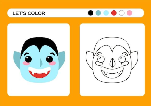 만화 드라큘라. 뱀파이어 컬러북. 아이들을 위한 색칠공부. 해피 할로윈 게임. 벡터.