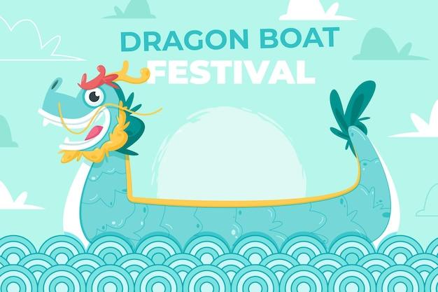 漫画のドラゴンボートの背景
