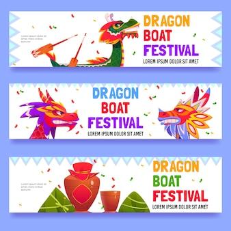 Cartoon dragon boat banners set