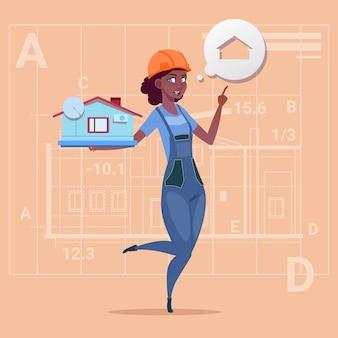Мультфильм женский строитель холдинг малый дом
