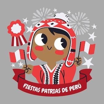 漫画の祝祭パトリアスデペルーイラスト