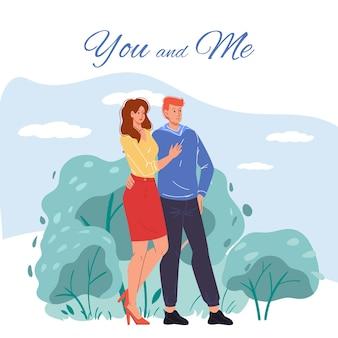 漫画フラットキャラクターカップル、聖バレンタインデーのグリーティングカードのデザイン