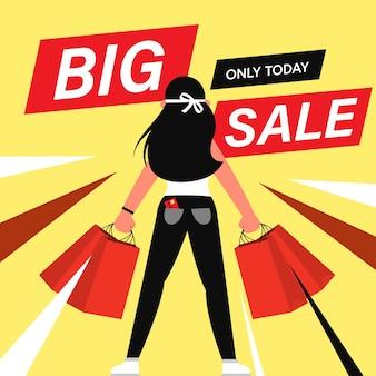 大売り出し、ショッピングコンセプトの漫画フラットキャラクターの顧客。