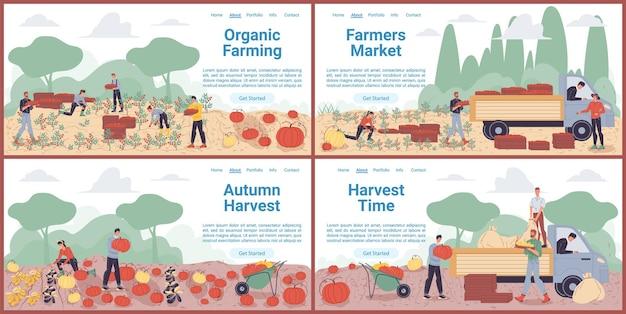 Мультяшные плоские фермерские персонажи собирают урожай, рабочие собирают овощи