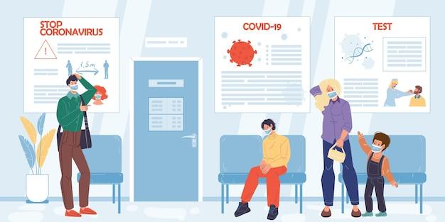 Cartoon flat patient characters waiting doctor