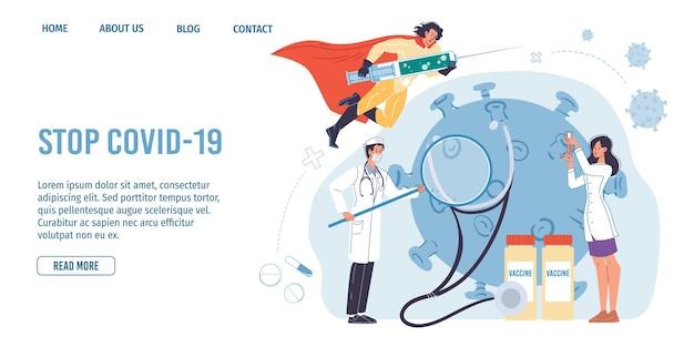 漫画のフラットスーパーヒーローのキャラクターは、コロナウイルスワクチン注射器を運ぶ