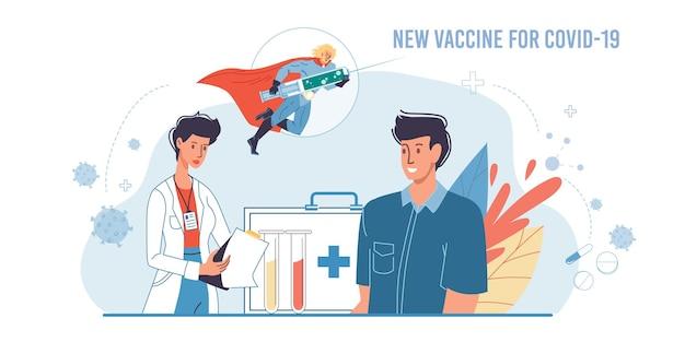 漫画のフラットなスーパーヒーローのキャラクターはコロナウイルスワクチンを運ぶ