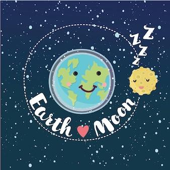 かわいい地球と月の漫画面白いイラストは軌道上で回転します。
