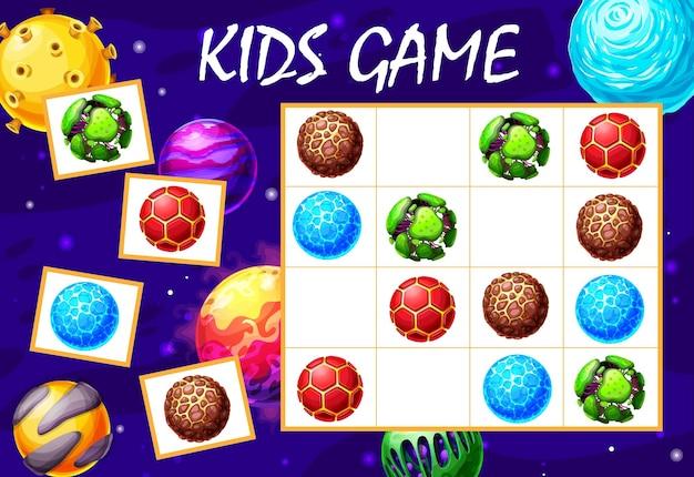 만화 은하계와 우주 행성 스도쿠 미로 게임. 벡터 퍼즐, 아이들은 체크 무늬 우주 판에 외계 행성을 가지고 수수께끼를 냅니다. 교육 과제, 아기 놀이를 위한 어린이 여가 보드 게임 티저