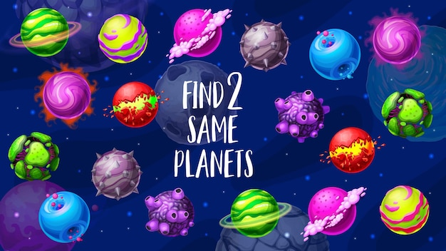 만화 은하계 우주 행성, 두 개의 동일한 행성 벡터 게임을 찾으십시오. 우주 구체를 가진 아이들을 위한 테스트. 교육 작업, 취학 전 또는 학교 어린이 활동, 교육 수수께끼 또는 퍼즐 연습