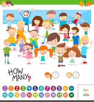 세 아이들의 만화 게임