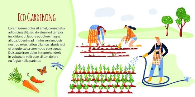 Мультфильм садовник люди, работающие в садовой ферме