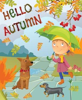 Cartoon girl under an umbrella walks with dogs.