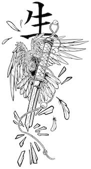 부러진된 katana 칼을 들고 만화 그래픽 까마귀