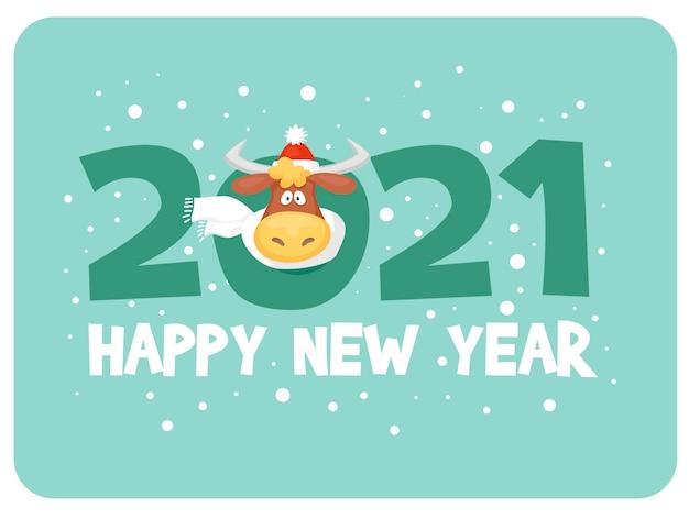 漫画のグリーティングカードブルの新年あけましておめでとうございます