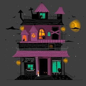 만화 할로윈 하우스