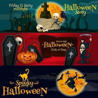 만화 할로윈 파티 배너. 금요일 13 묘비, 공포의 밤 관과 해골